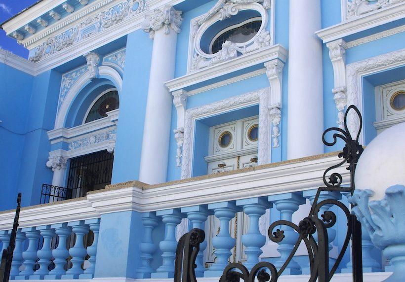 Ciudad destacada: este mes me escapo a Mérida